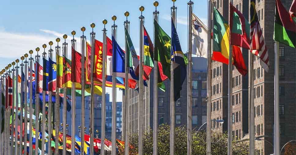 Agenda 2030 e a sua importância para o mundo!