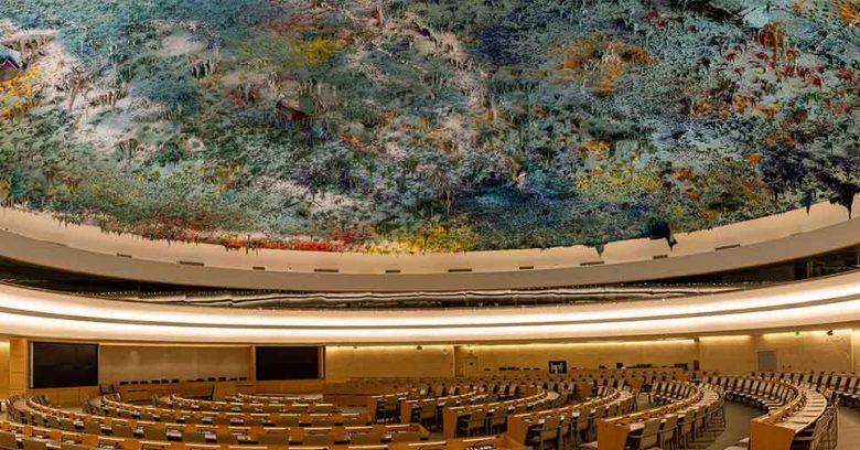 Na imagem podemos conferir o local onde foi realizada a Conferência de Estocolmo-72.
